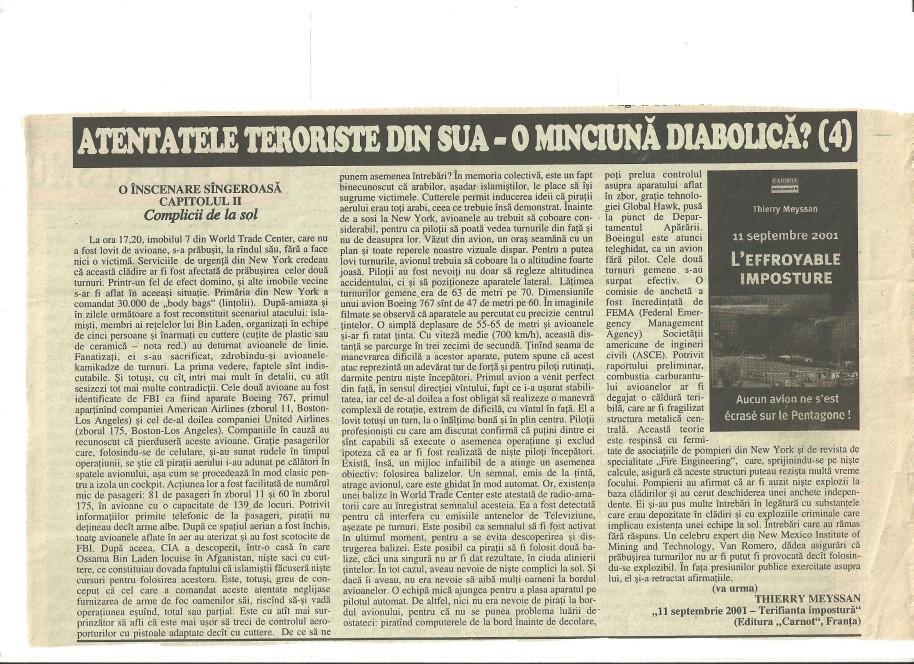 WTC 9.11.2001